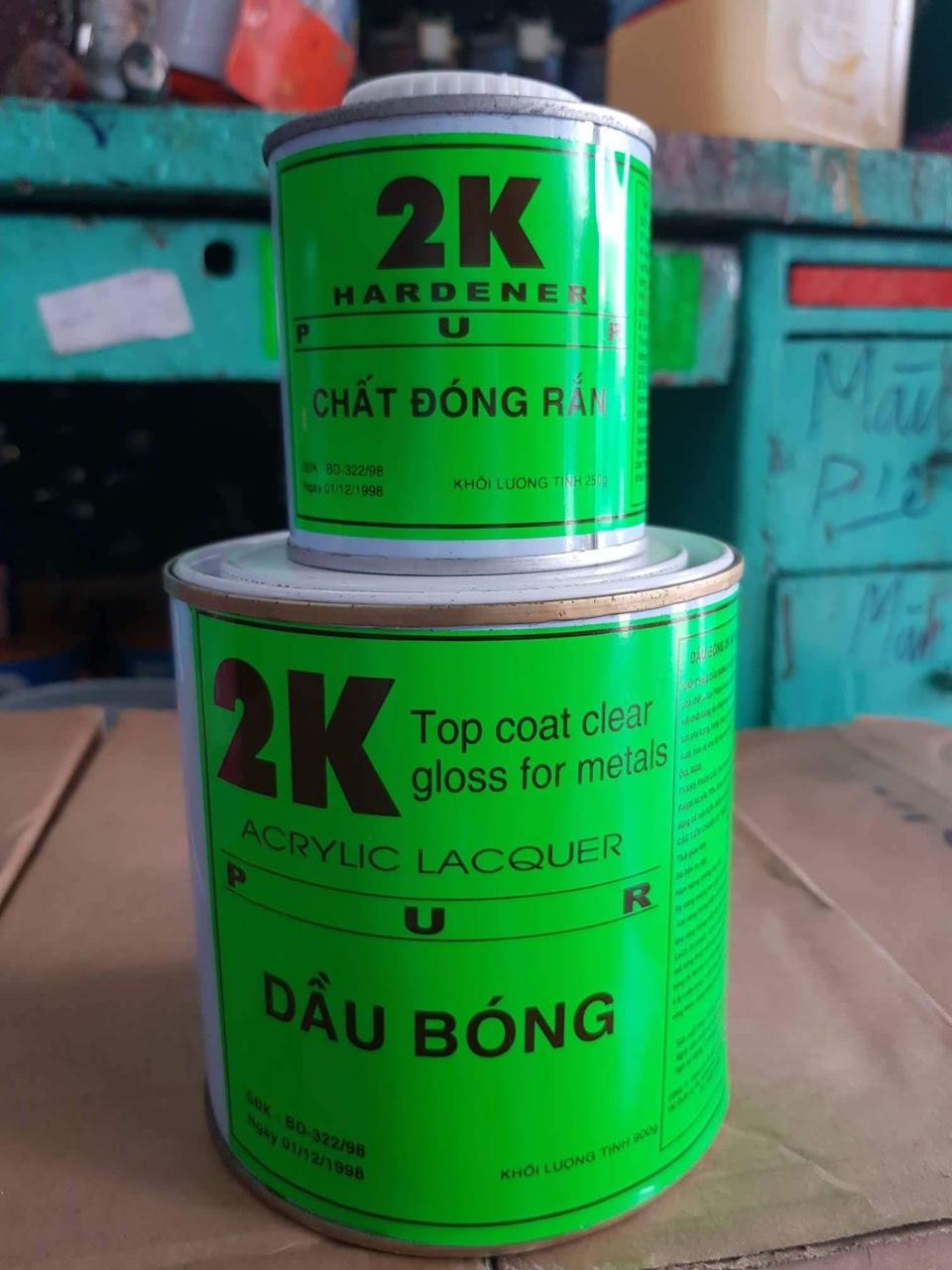 Bóng 2K